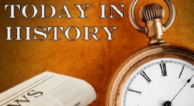 ইতিহাসের আজকের দিনে (১৭ জুন)