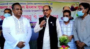 নেত্রকোনা রেল স্টেশন উন্নয়ন নির্মাণকাজ উদ্বোধন করেছেন রেলমন্ত্রী