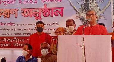 আওয়ামী লীগ ঐতিহ্যবাহী-অসাম্প্রদায়িক রাজনৈতিক দল: নাছিম