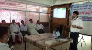 নোয়াখালীর সেনবাগে ইউনিক আইডির প্রশিক্ষণ কর্মশালা অনুষ্ঠিত