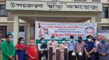 অক্সিজেন সিলিন্ডার প্রদান করা হয়েছে জুড়ী উপজেলা স্বাস্থ্য কমপ্লেক্সে