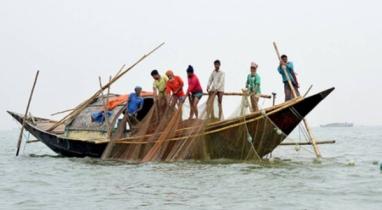 মাছ ধরার জন্য লাইসেন্স নিতে হয় জার্মানিতে