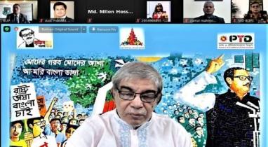 ডিজিটাল বাংলাদেশ আর শিল্প বিপ্লব এক নয়: টেলিযোগাযোগ মন্ত্রী