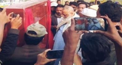 ত্রিশালে ব্রীজ নির্মাণ কাজ উদ্বোধন করলেন এম,পি আমিন মাদানী