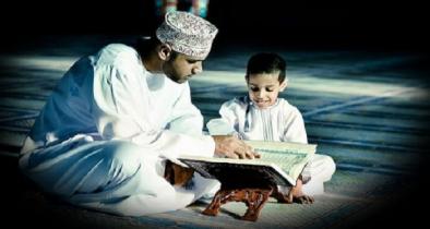 বড়দের প্রতি সম্মান ও মর্যাদায় ইসলাম যা বলে