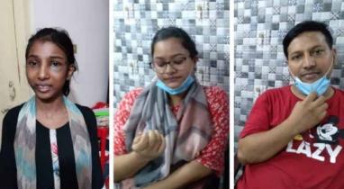 গৃহকর্মী সুইটিকে নির্যাতনের ঘটনায় ২ আগস্ট প্রতিবেদন দাখিলের নির্দেশ আদালতের