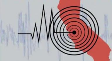 ইন্দোনেশিয়ায় আঘাত হেনেছে ৬ মাত্রার ভূমিকম্প