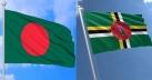 বাংলাদেশ ও ডোমিনিকার মধ্যে কূটনৈতিক সম্পর্ক স্থাপন